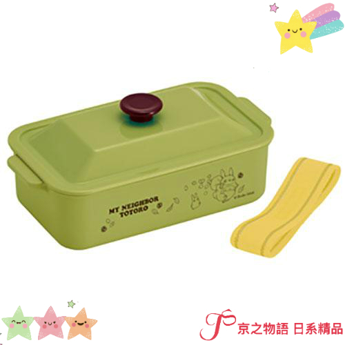【京之物語】現貨特價出清 日本親自帶回豆豆龍龍貓午餐便當盒 附蓋便當盒 分層 可微波