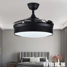 隱形風扇燈吊扇燈餐廳客廳臥室帶燈電風扇吊燈一體北歐簡約家用變頻110V 自由角落