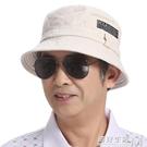 中漁夫帽夏男士遮陽爸爸太陽帽中年男男帽春秋老頭帽子 遇見生活
