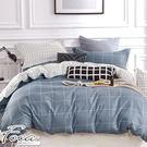 雙人-四件式100%精梳純棉兩用被床包組...