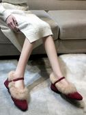 韓版秋冬兔毛單鞋加絨毛毛鞋女網紅粗跟一字帶棉瓢鞋瑪麗珍豆豆鞋