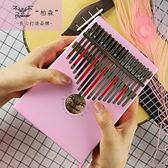卡巴林簡單卡林吧易學安比拉馬的樂器指拇單板指母卡林巴拇指琴17
