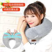 U形旅行充氣枕超輕可摺疊拆洗便攜U型按壓吹氣護頸椎脖子座椅枕頭 電購3C