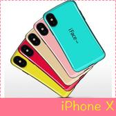 【萌萌噠】iPhone X/XS (5.8吋) 時尚防摔小蠻腰保護殼 馬卡龍鋼琴烤漆 全包亮面 雙側防滑 手機殼