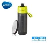 【德國BRITA】Fill &Go Active 運動濾水瓶600ml﹝含濾心一入﹞﹝清新綠﹞