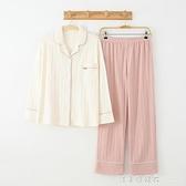 春秋季純棉女士睡衣長袖開衫簡約可外穿休閑全棉加大碼家居服套裝 美眉新品
