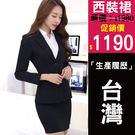 OL窄裙【MIT台灣生產】大尺碼 S-7...