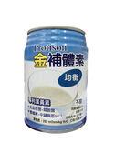 (加贈4罐) 金補體素 均衡 營養奶水237mlX24入- 均衡不甜【媽媽藥妝】