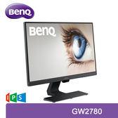 【免運費】BenQ 明基 GW2780 27型 IPS 顯示器 / 智慧低藍光&不閃屏 / HDMI+DP+VGA