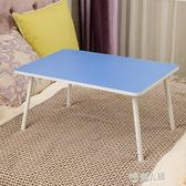 筆記本電腦桌懶人桌床上用簡約現代折疊學生宿舍學習桌簡易小桌子【全館免運】igo