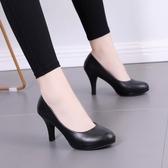 5cm黑色學生高跟鞋女禮儀粗跟圓頭防水臺啞光皮鞋中跟細跟職業鞋 新年特惠