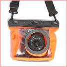相機防水袋 特比樂GQ-518M/20米高清單反相機防水袋潛水遊泳快門調焦 萌果殼
