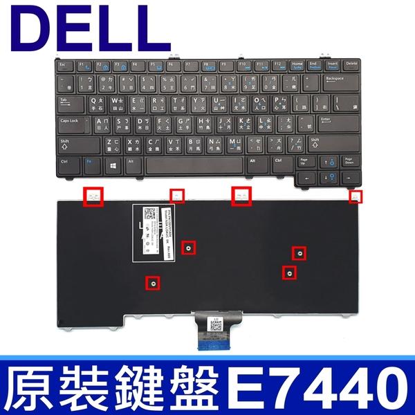DELL E7440 繁體中文 筆電 鍵盤 Latitude 12 E7240 E7440 E7420 E7420D