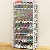滿元秒殺85折 簡易鞋架簡約現代多層收納鞋櫃多功能經濟型家用鞋架子xw