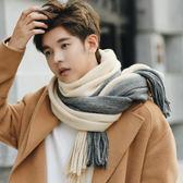 圍巾男冬季百搭簡約男士圍巾針織毛線保暖圍脖學生長款