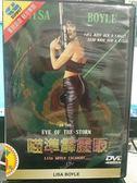 影音專賣店-M18-044-正版DVD*電影【瞄準霹靂眼】-