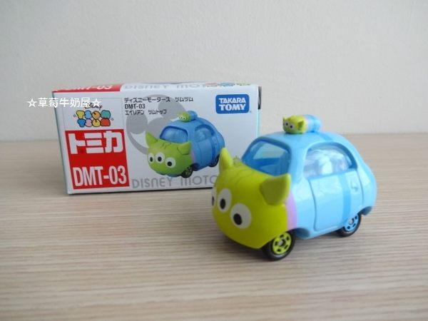 ☆草莓牛奶屋☆日本進口【TOMICA小汽車】迪士尼疊疊樂TSUM TSUM小汽車(三眼怪)