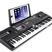 電子琴 兒童電子琴女孩鋼琴初學3-6-12歲61鍵麥克風寶寶益智早教音樂玩具·夏茉生活YTL