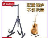 琴架  銀魚 木電吉他架子立式支架雙頭家用琴架地架琵琶落地折疊放置架