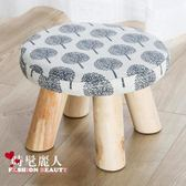 凳子家用時尚創意小板凳矮凳圓凳臥室實木換鞋凳門口穿鞋凳 店慶降價
