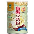 【薌園】高纖豆漿粉 (500公克)...