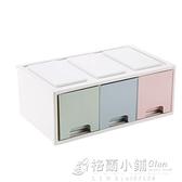 居家家抽屜式多層化妝品收納盒桌面整理盒辦公桌收納櫃ATF 格蘭小舖 全館5折起