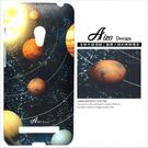 3D 客製 銀河 星球 軌道 zenfone2 zenfone5 zenfone6 S6 S7 Note2 Note3 Note4 Note5 J7 G5 G4 C5 Z5 M5 626 手機殼
