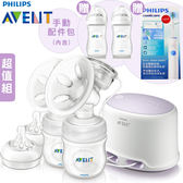 AVENT輕乳感PP專業型雙邊電動吸乳器促銷組(內含手動配件包+贈音波震動牙刷+親乳感PP防脹氣奶瓶X2)