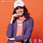 Kappa 女款竹炭單層風衣/可拆帽 35118WW-US6