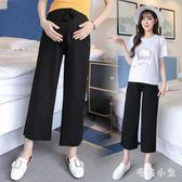 大尺碼 孕婦休閒長褲寬松大碼直筒褲子2018新款 ys5201『毛菇小象』