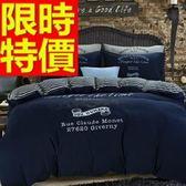 雙人床包組含枕頭套+棉被套+床罩-時尚簡約風純棉四件套寢具組 2色65i45[時尚巴黎]