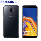SAMSUNG GALAXY J6+手機J610G-黑【愛買】