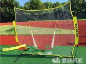 便攜式成人棒球打擊網練習網擋網投球網快速拆裝 JD