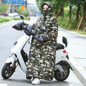電動車擋風被女冬季保暖加絨加厚防水防寒護膝電動摩托車擋風衣MY 時尚WD