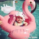 夢幻天鵝火烈鳥紅鶴造型兒童充氣游泳圈 浮板 度假 海邊