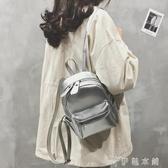 後背包-雙肩包女小包包新款潮韓版迷你百搭時尚漆皮學生包亮面小背包 伊鞋本鋪