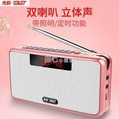 收音機 N38收音機老人新款便攜式老年迷你袖珍可充電  走心小賣場