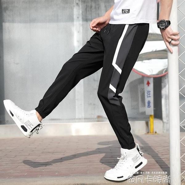 冰絲運動褲男2020新款夏季薄款寬鬆束腳褲休閒褲潮流長褲男士褲子 依凡卡時尚