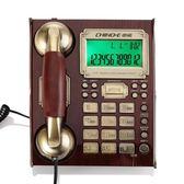 來電顯示電話機 歐式仿古電話 商務辦公家用固定電話座機 古梵希