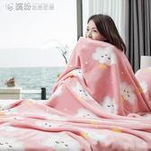 法蘭絨毛毯子 午睡被子單人法蘭絨床單 小蓋毯珊瑚絨床毯  YXS 「繽紛創意家居」