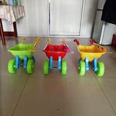 塑料沙灘雙輪兒童小推車玩具小孩玩沙玩雪工具手推車禮物限時八九折