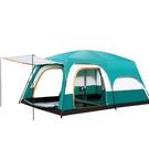 大帳篷SG741兩房一廳戶外防雨防曬帳篷6人8人10人12人二室一廳露營多人露營烤肉別墅帳蒙古包