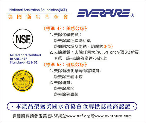 S-104 / S104 濾心台灣愛惠浦公司貨..適用QL3-S104 / QL3S104
