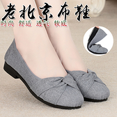 媽媽鞋老北京布鞋女款軟底中年平跟透氣媽媽鞋子平底舒適工作單鞋  迷你屋 新品