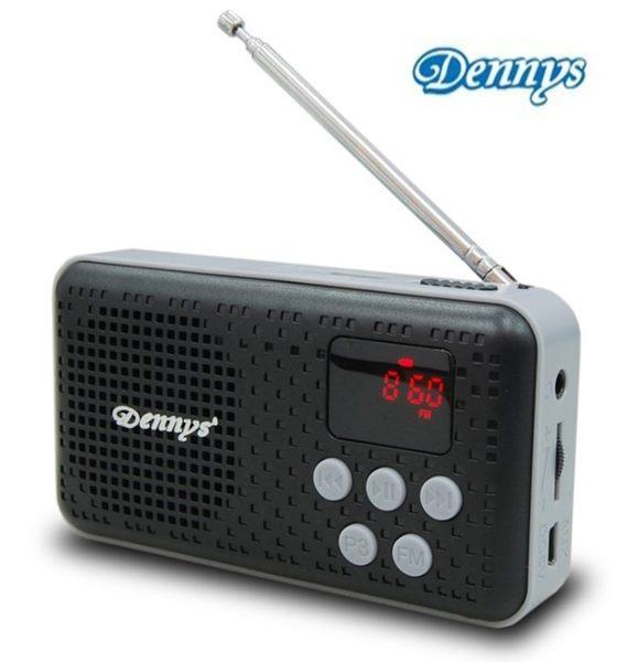新竹【超人3C】Dennys MP3 收音機 喇叭 MS-K17 LED數位顯示 長輩 長者 送禮