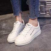 小白鞋女正韓百搭女鞋板鞋休閒運動鞋學生白色平底鞋優家小鋪