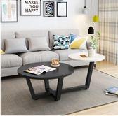 茶幾北歐圓形創意迷妳簡約現代小戶型簡易鋼化玻璃客廳茶幾小桌子 法布蕾輕時尚igo
