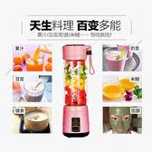 榨汁機  西布朗 XL-A7充電式便攜榨汁杯電動迷妳果汁杯玻璃小型榨汁機家用   玩趣3C
