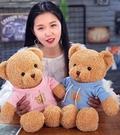 泰迪熊貓抱抱熊小熊公仔...