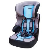 NANIA 納尼亞成長型安全汽座-藍色(安全座椅)FB00318[衛立兒生活館]